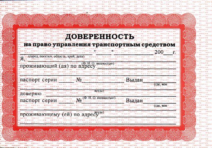 впервые права на управление автомобилем: